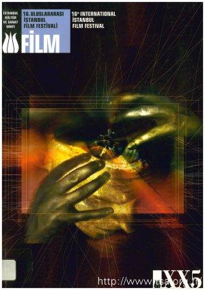 16. Uluslararası İstanbul Film Festivali (29 Mart-13 Nisan 1997)