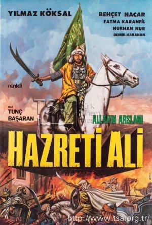 allahin_arslani_hazreti_ali_1969 (2).jpg