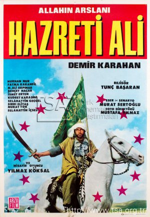 allahin_arslani_hazreti_ali_1969 (3).jpg