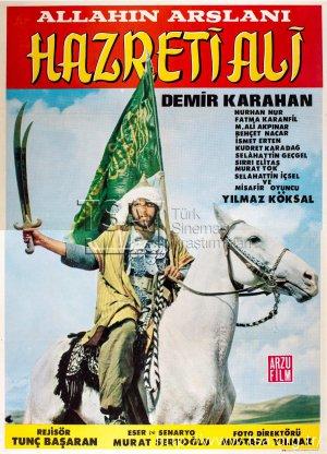 allahin_arslani_hazreti_ali_1969.jpg