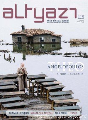 Theo Angelopoulos: Sınırsız Sularda