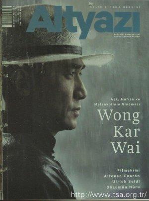 Aşk, Hafıza ve Melankolinin Sineması: Wong Kar Wai