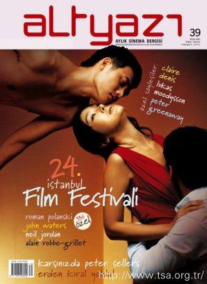 24. İstanbul Film Festivali