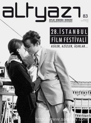 28. İstanbul Film Festivali: Asiler, Azizler, Aşıklar