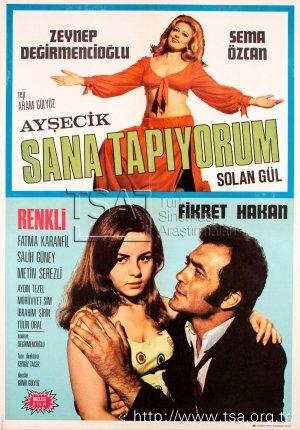 aysecik_sana_tapiyorum_1970.jpg
