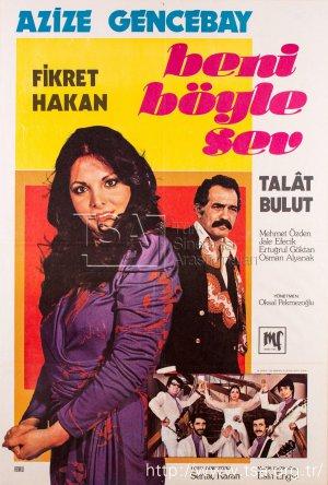 beni_boyle_sev_1980.jpg