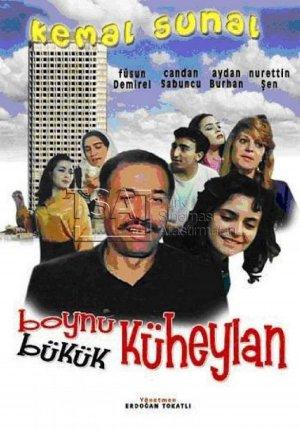 boynu_bukuk_kuheylan_1990 (3).jpg