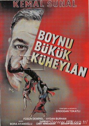 boynu_bukuk_kuheylan_1990.jpg