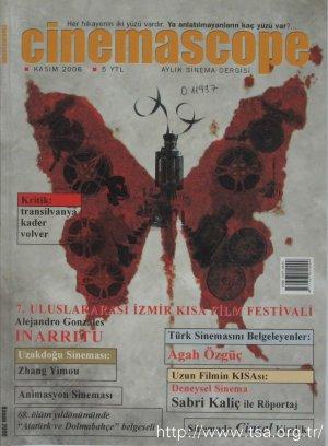 7. Uluslararası İzmir Kısa Film Festivali