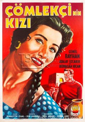 comlekcinin_kizi_1960.jpg
