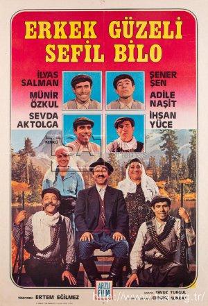 erkek_guzeli_sefil_bilo_1979.jpg