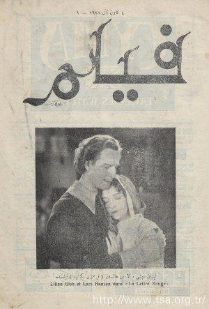 Lilian Gish et Lars Hansen dans