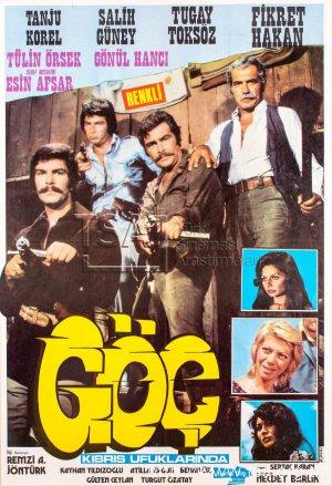 goc_1974 (2).jpg
