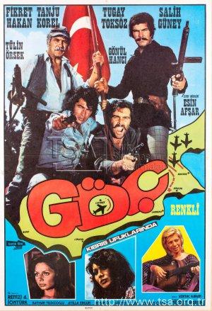goc_1974.jpg