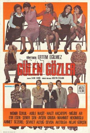 gulen_gozler_1977.jpg