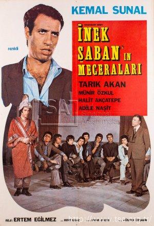 Filmi izleyerli komedi izle t252rk filmleri izle yerli film 700x538
