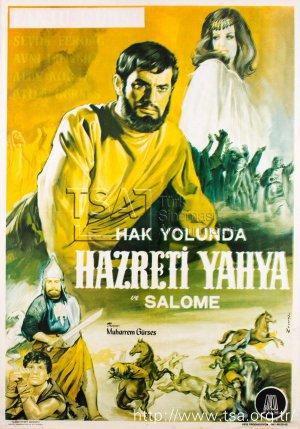 Hak Yolunda Hazreti Yahya ve Salome