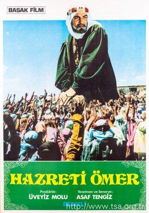 hazreti_omer_1973 (2).jpg