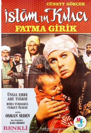 hazreti_omerin_adaleti_1973 (2).jpg