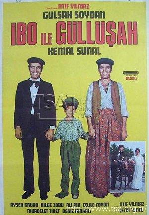 ibo_ile_gullusah_1977.jpg