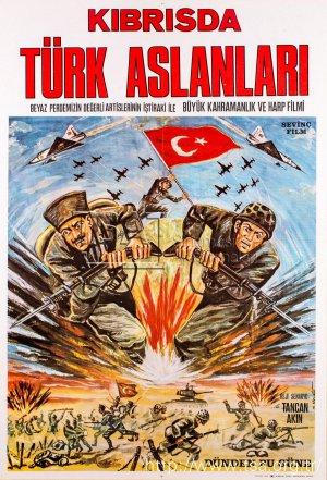 kibrista_turk_aslanlari_1974.jpg