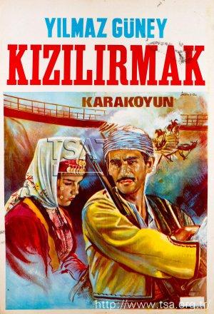 kizilirmak_karakoyun_1967.jpg