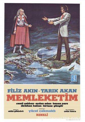 memleketim_1974 (4).jpg