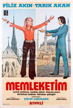 memleketim_1974.jpg
