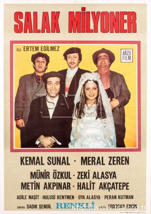 salak_milyoner_1974.jpg