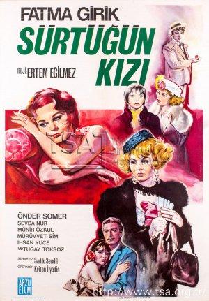 surtugun_kizi_1967 (2).jpg