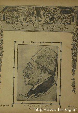 Darülbedayi Heyet-i İdare ve Edebiyyesi Azasından İbni'r-Refîk Ahmed Nuri Bey (Görsel)