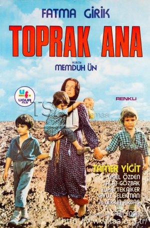 Toorak cinema