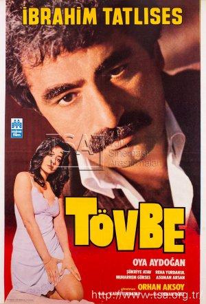 tovbe_1981.jpg