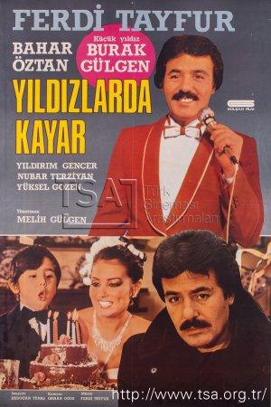 yildizlar_da_kayar_1983.jpg